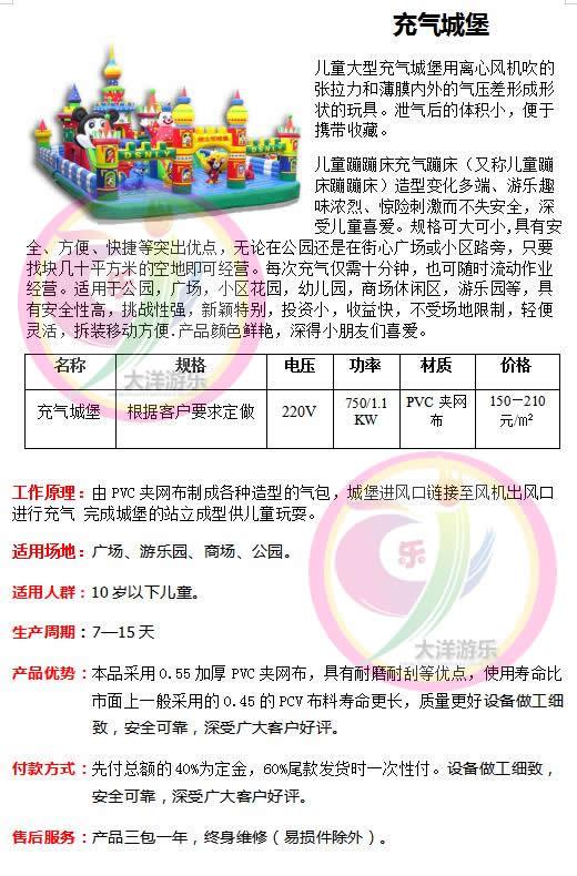 充气大滑梯儿童游乐设备 造型新颖环保 卡通充气滑梯郑州大洋厂家游艺设施示例图21