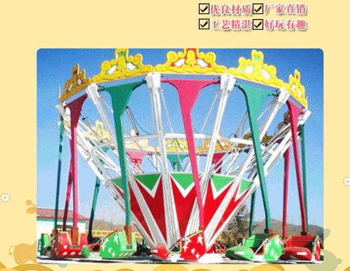 值得入手的16座超级秋千儿童游乐设备 大洋游乐疯狂旋转超级秋千游乐项目示例图4