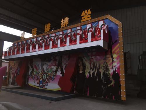 郑州大洋游乐设备重磅推出新款游乐儿童排排座项目 全新设计排排座报价示例图12