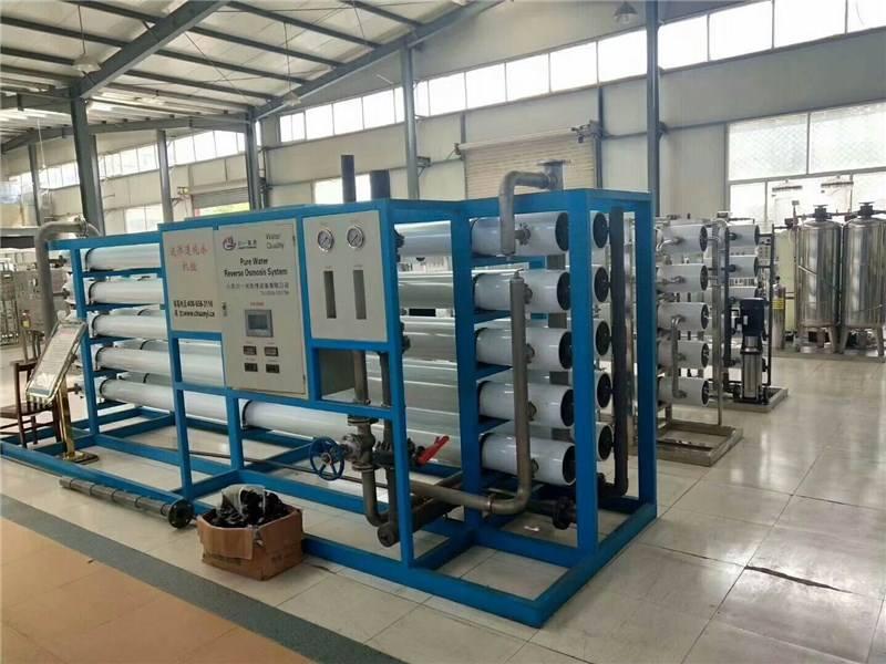 重庆 栋良提供货源 二手水处理 纯净水设备 性价比高操作性能好