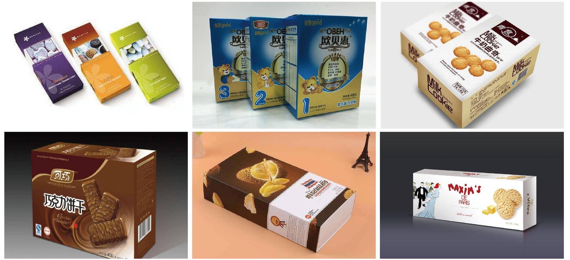 电商耳机数据线 装盒机 折盒机套膜 配件盒包装 电商电子深圳广州示例图136