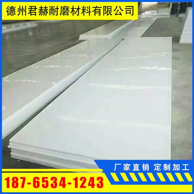 厂家直销超高分子量聚乙烯板 自卸车车厢底板 耐磨车厢滑板示例图11