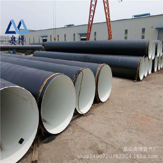 生产加工 防腐钢管 IPN8710防腐钢管 定制 防腐螺旋钢管厂家示例图13