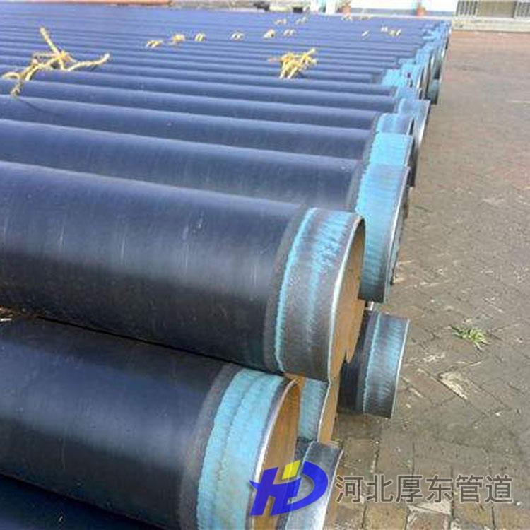 厚東廠家直銷  3pe防腐管 河北天然氣防腐鋼管 三層pe防腐鋼管  量大從優