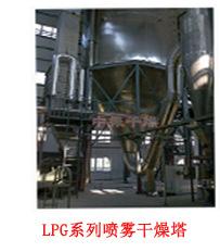 厂家直销EYH系列二维运动混合机粉末运动混料机 二维混合机搅拌机示例图30