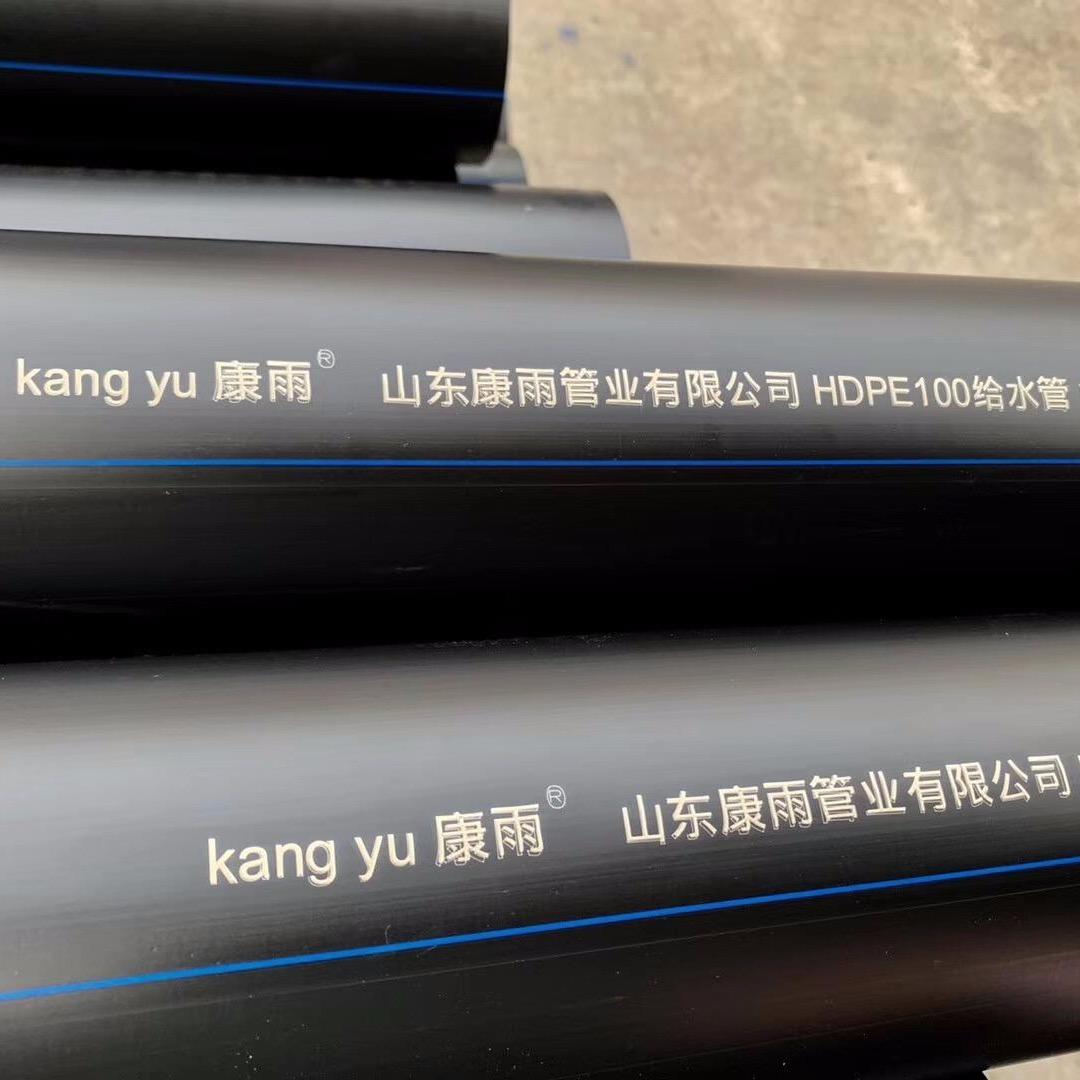 康雨牌 PE虹吸管 pe虹吸排水管 優質虹吸管材