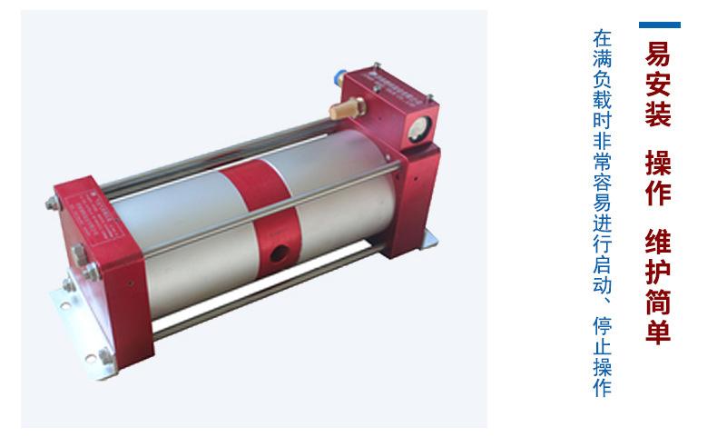 现货供应气体增压泵增压快 工业小型压缩空气气动增压泵 质优价廉示例图10