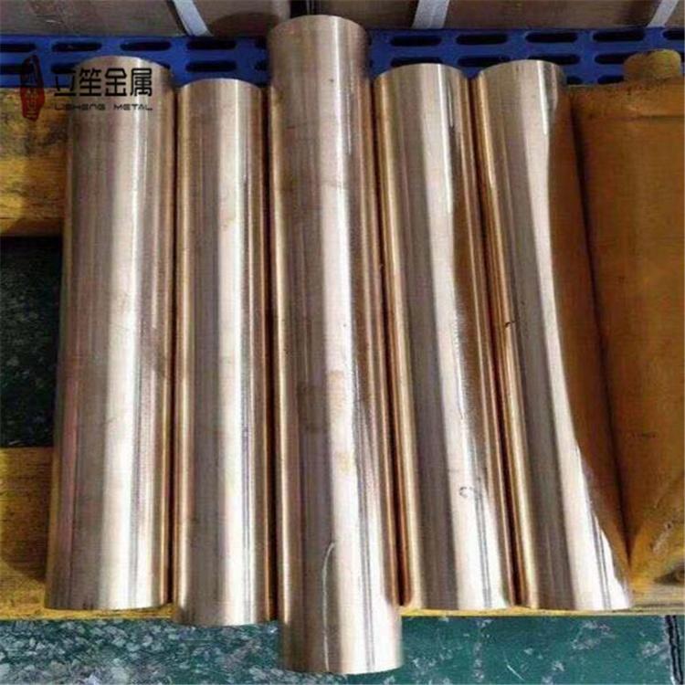 散热快铍青铜棒PS20 进口PS20铍铜棒大棒 电子电器用PS20电极铍铜棒示例图7
