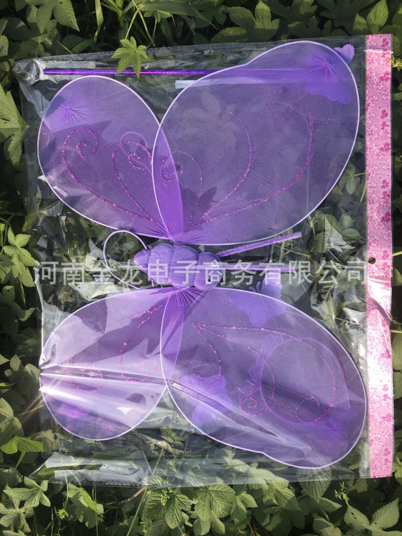 厂家七彩蝴蝶翅膀三件套儿童舞蹈表演示例图9