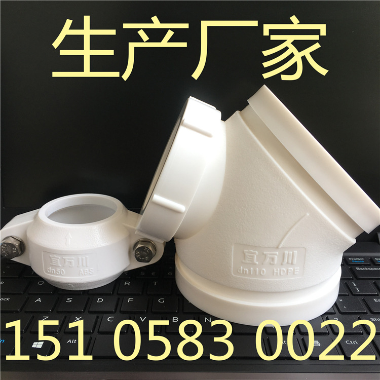 山东HDPE沟槽式超静音排水管,环压柔性连接ABS卡箍,厂家直销示例图6
