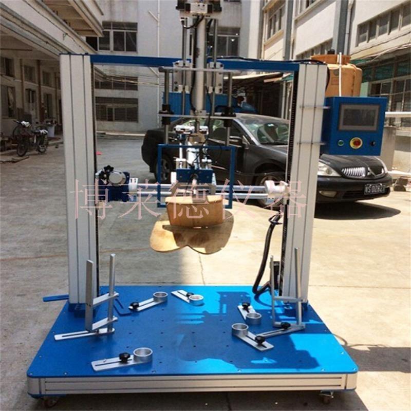 博莱德     BLD-1613A    多功能材料办公椅冲击试验机/办公椅试验机/多功能办公椅测试信