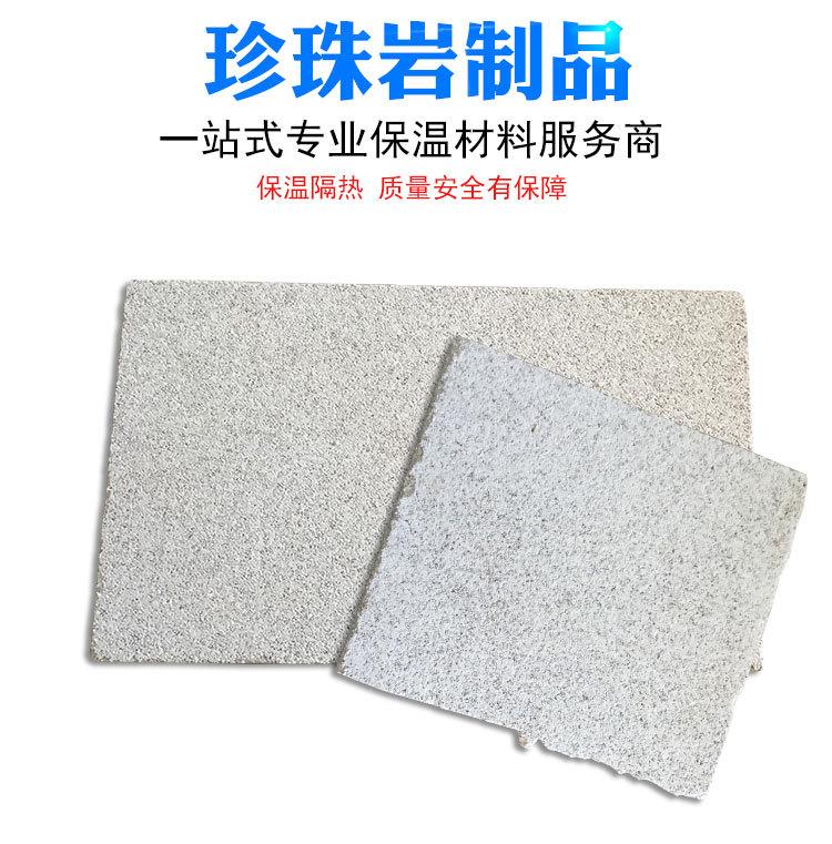 厂家直销防火门珍珠岩防火门芯板价格从优珍珠岩保温板示例图2