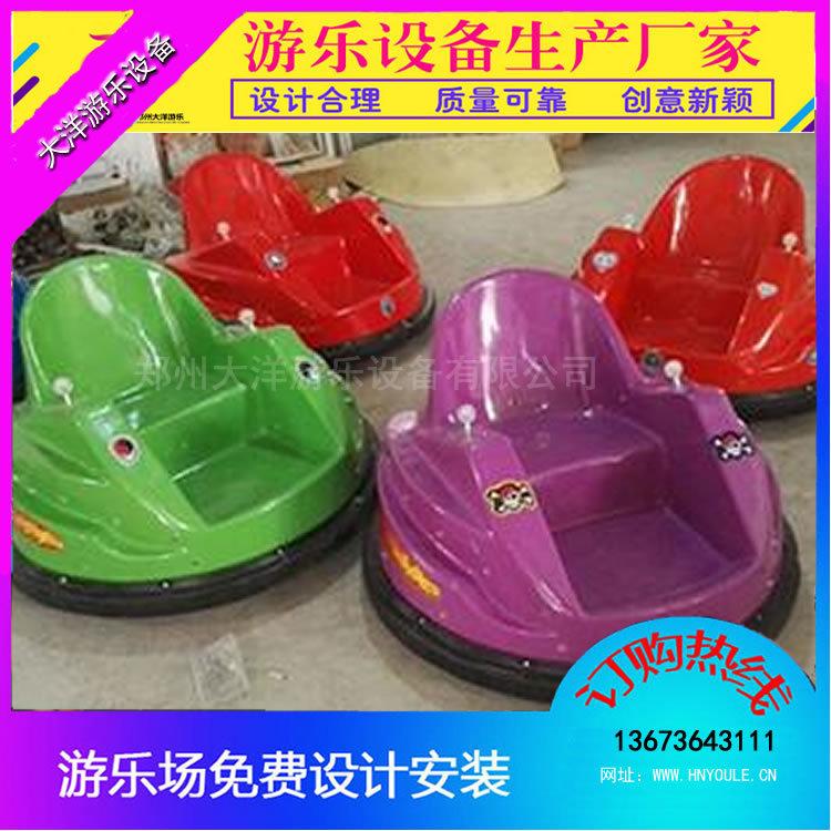 2020公园游乐场广场儿童飞碟碰碰车 可原地旋转游乐设备飞碟碰碰车示例图15