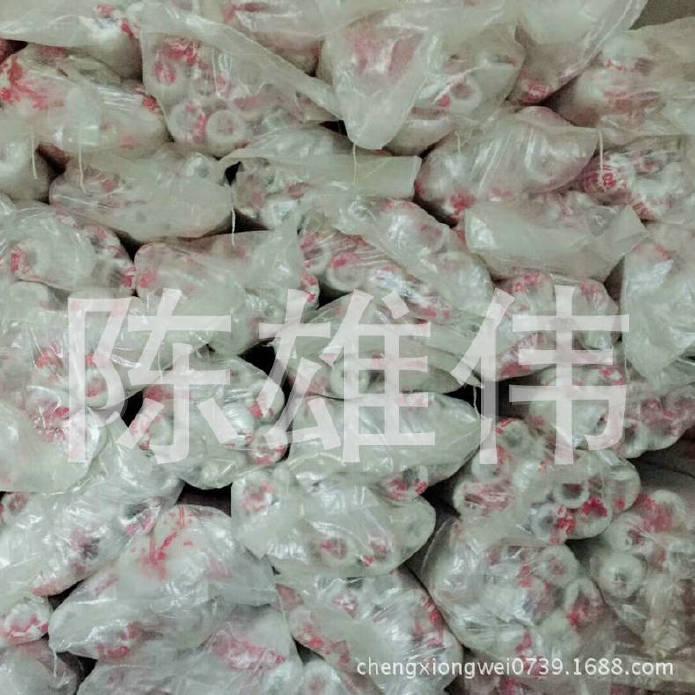 长期供应农膜 eva农膜 白色农膜 价格实惠 量大从优 价格合理示例图3