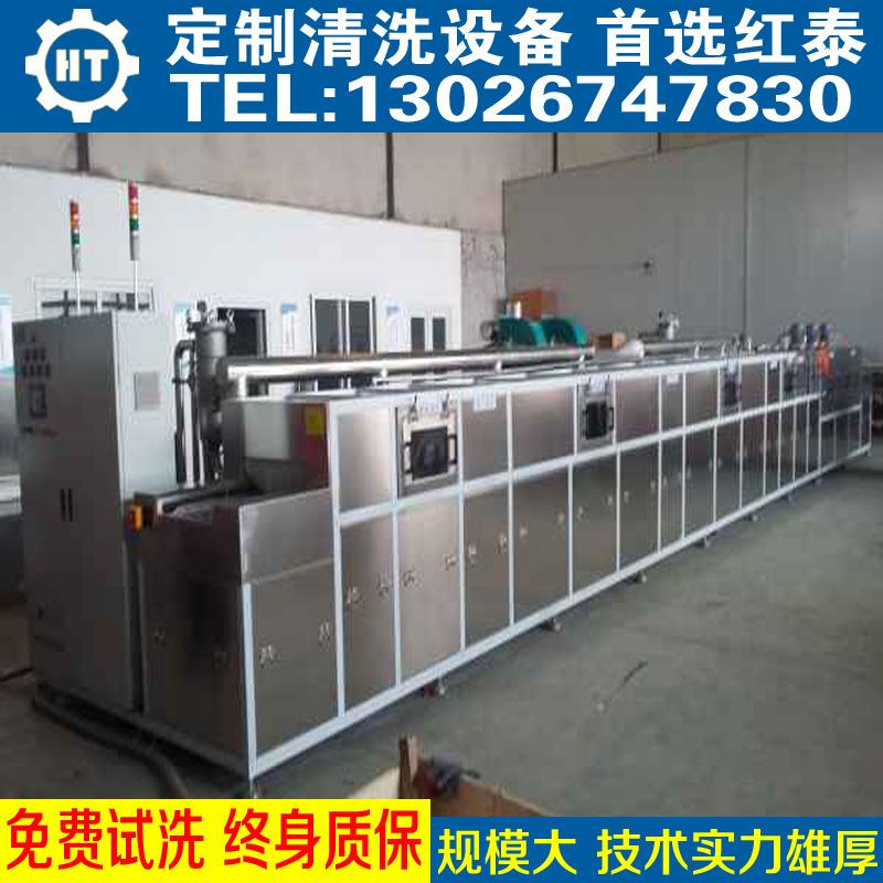 不锈钢拉伸件除油除蜡清洗机大批量清洗不锈钢拉伸件的机器示例图5
