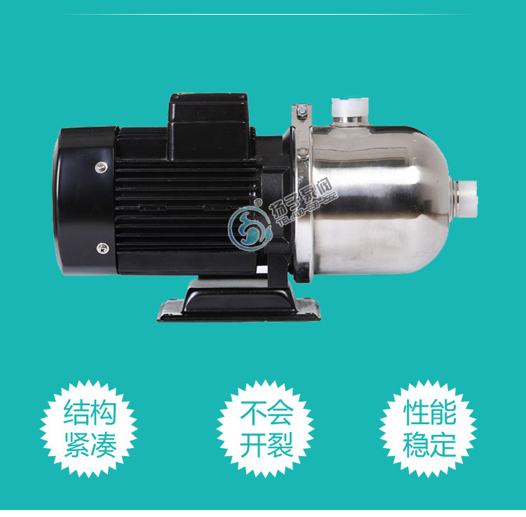 CHL卧式管道泵全不锈钢多级离心泵增压泵热水循环泵防腐泵耐酸碱示例图4