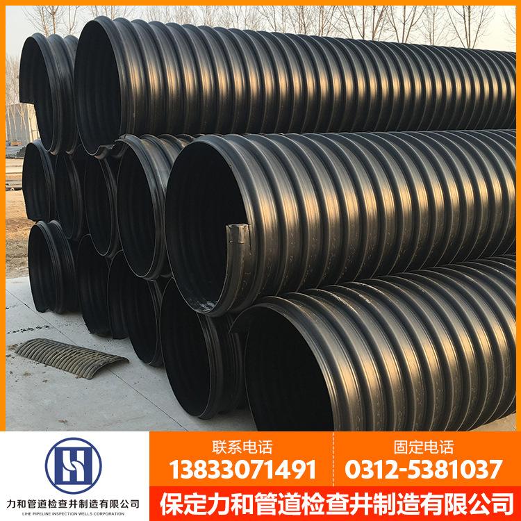 力和管道  厂家直销  HDPE钢带管 PE钢带增强波纹管 质量保证示例图4