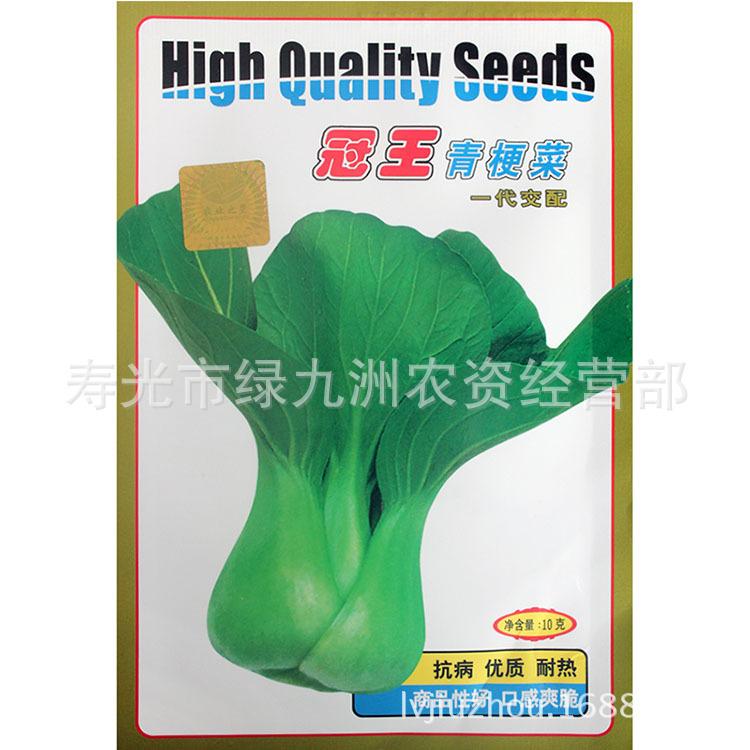 王官绿茎甘蓝的种子长得很早,短腿品种很嫩,能抵抗夏季高温、疾病和雨水。