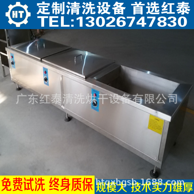 中山超声波清洗设备中山超声波清洗机厂家定制示例图3