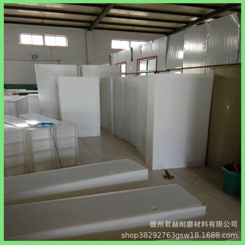 加工pp板材 塑料板定做水箱 焊接 冷却循环水箱 酸洗槽批发示例图3
