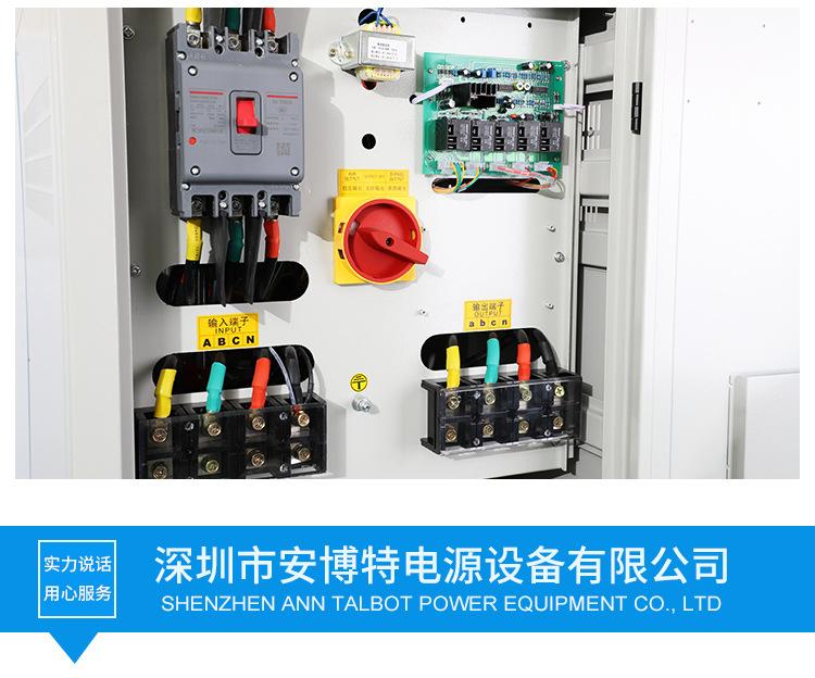 供应河北稳压器avr,激光稳压电源sbw-50KVA,三相大功率稳压器示例图21
