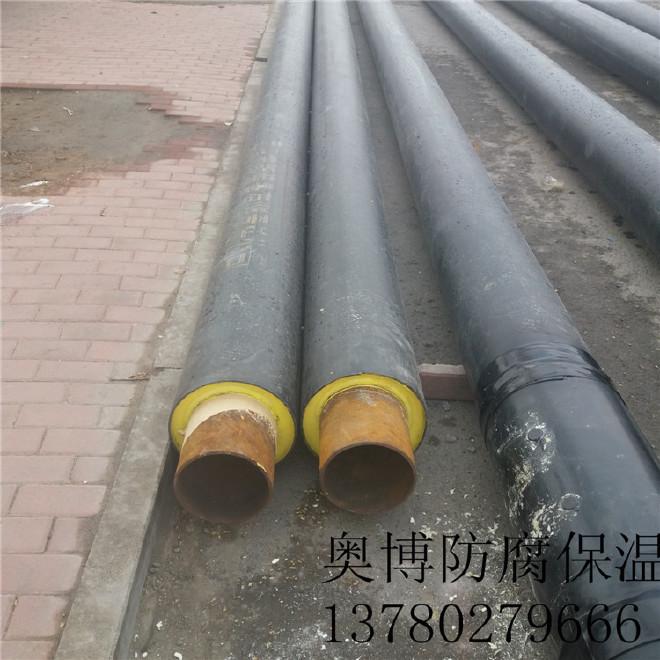 专业生产 保温钢管 聚氨酯预制保温钢管 批发 玻璃钢保温钢管示例图30