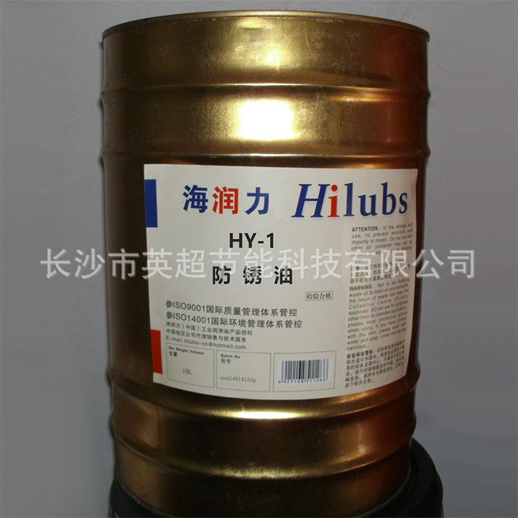 海润力HY-1HY-2金黄硬膜透明硬膜快干硬膜防锈油长期封层防锈油示例图4