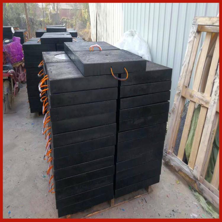 厂家直销:优质高分子吊车支腿垫板起重机垫板高分子泵车支腿垫板示例图8