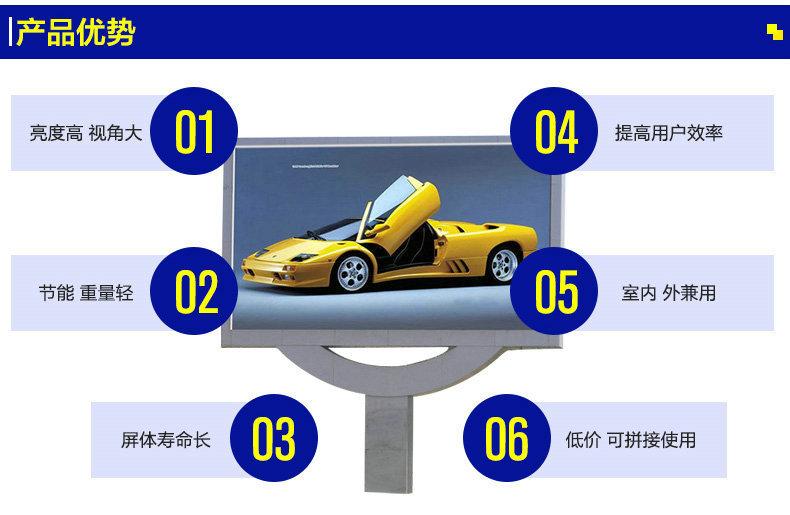室外led显示屏高清电子广告屏幕 P8室外LED广告屏幕示例图11