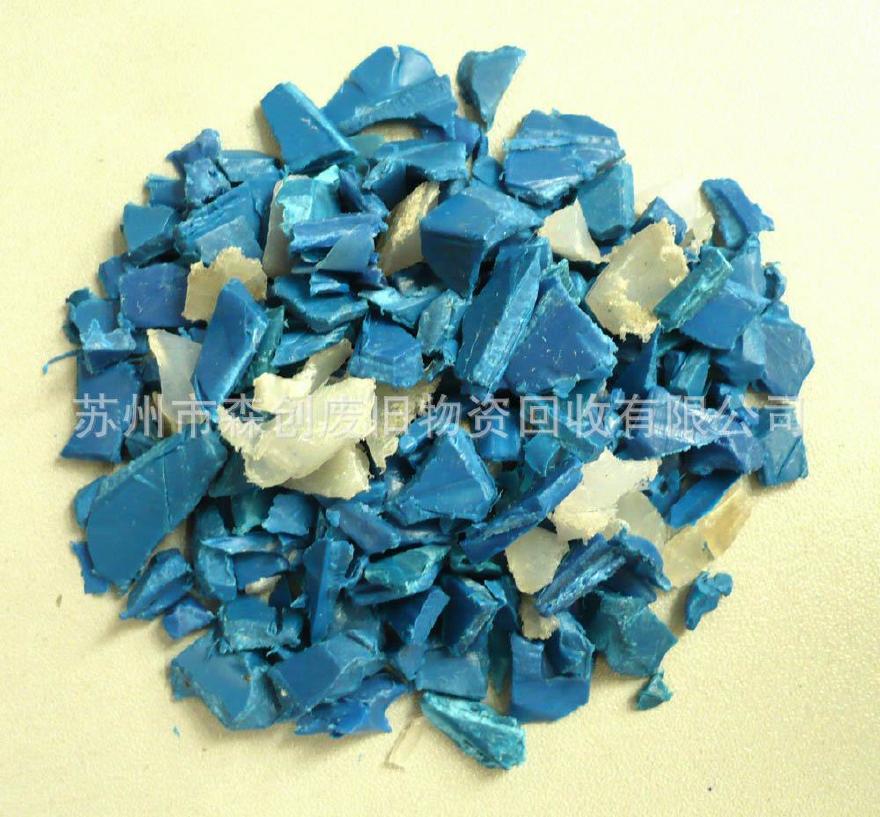 長期出售塑料粉碎料pdpe.pe