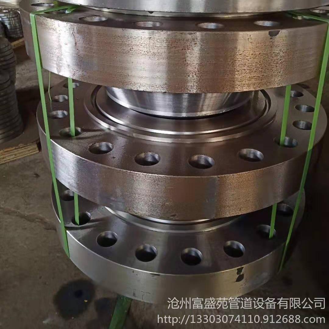 富盛苑管道生产 不锈钢法兰 平焊/带颈对焊法兰 盲板 DN15-1000现货充足