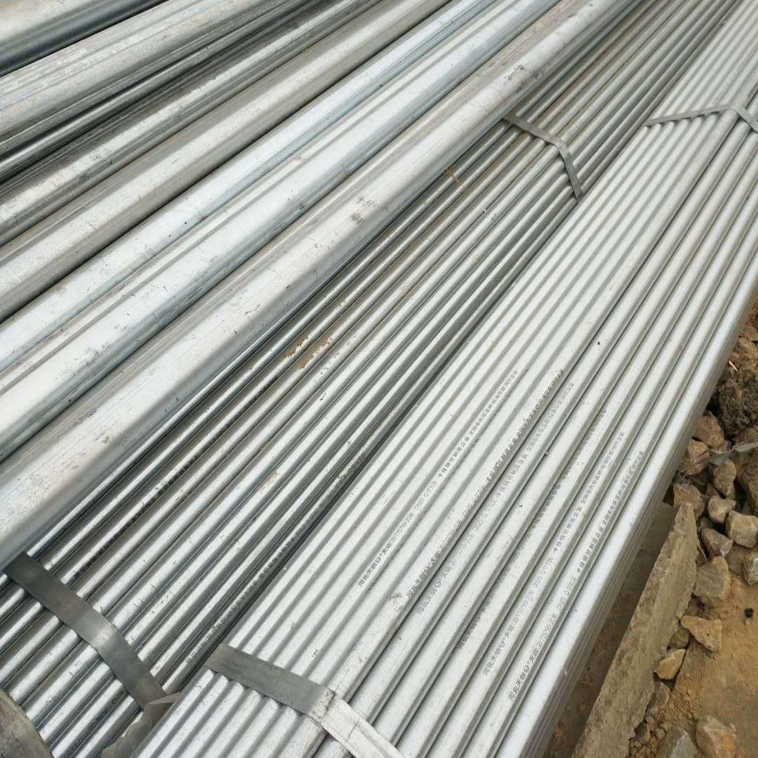 新型鋼材 農用蔬菜大棚鍍鋅管 國標大棚專用熱鍍鋅鋼管
