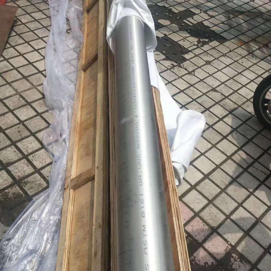 鎳基合金圓鋼 現貨925鎳基合金棒規格全 支持貨到付米零切化驗