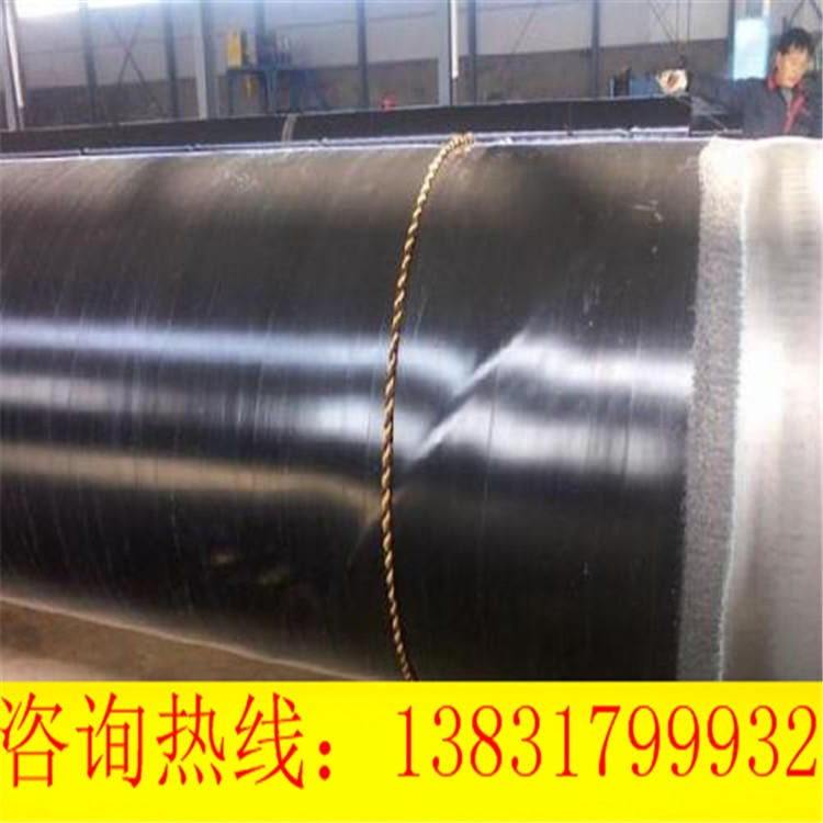 L360M加強級3PE防腐螺旋埋弧焊鋼管 3PE防腐螺旋埋弧焊鋼管廠家 火爆銷售中
