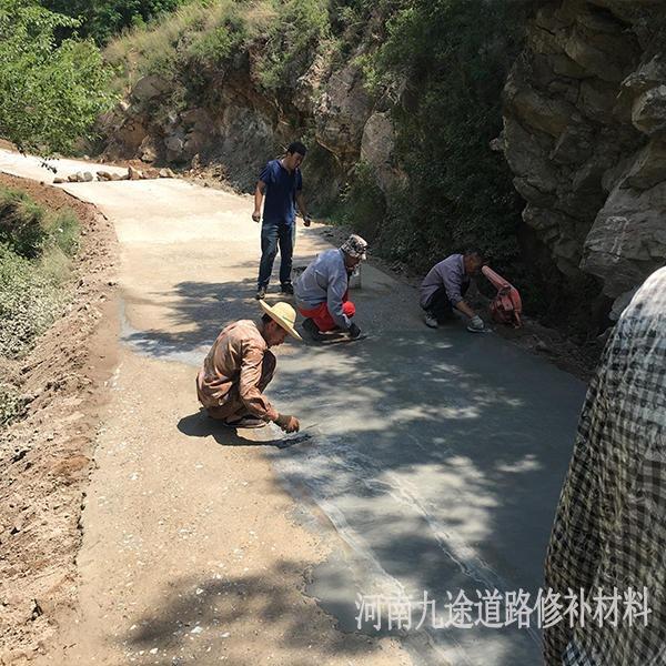 九途BC型水泥路面修补料 路面修补材料厂家直销 混凝土路面修补材料 路面修补砂浆