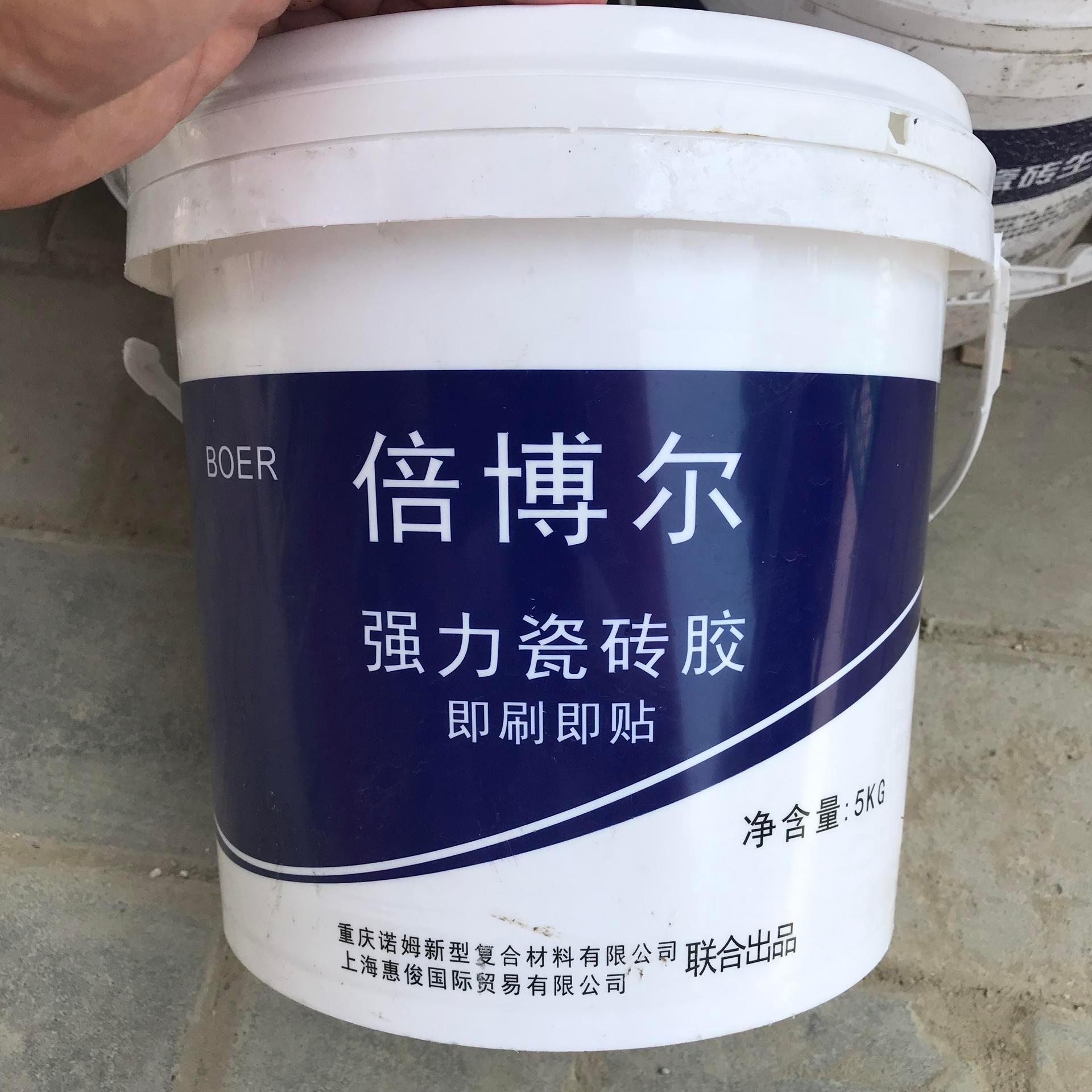 強力瓷磚膠,高強無收縮灌漿料,膨脹水泥,快硬水泥,
