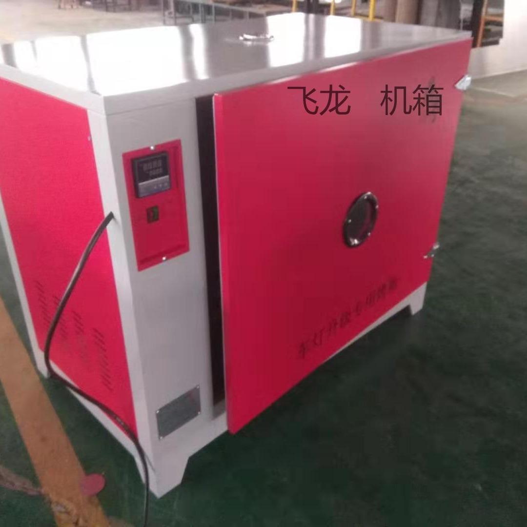 飛龍供應 機箱 汽車專用烤箱 汽車烤箱