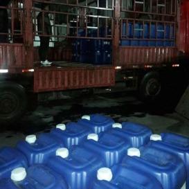 锅炉防丢水臭味剂,汇达,拉萨浓缩大蒜油,生产销售