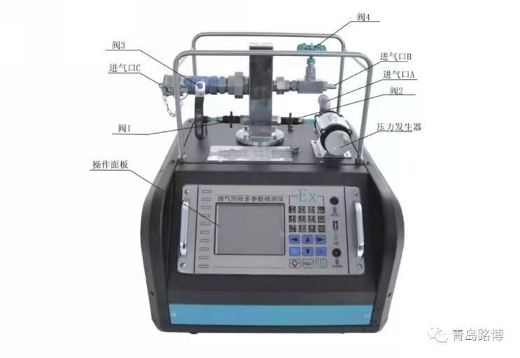 油气回收多参数检测仪 LB-7035油气回收检测仪 升级新标准 加油站油气回收装置效果检测示例图9