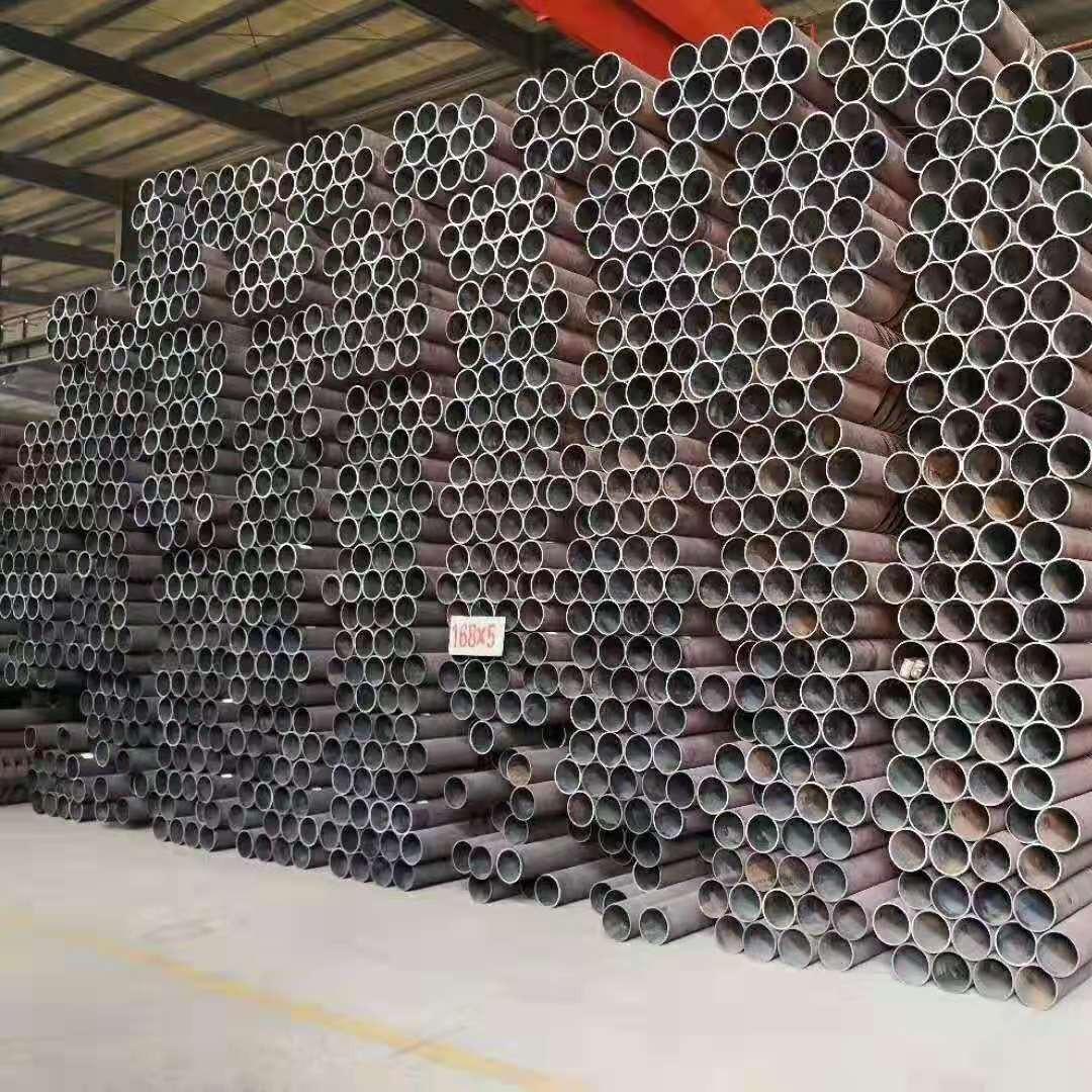聊城無縫鋼管廠家銷售8163無縫鋼管 20號無縫鋼管