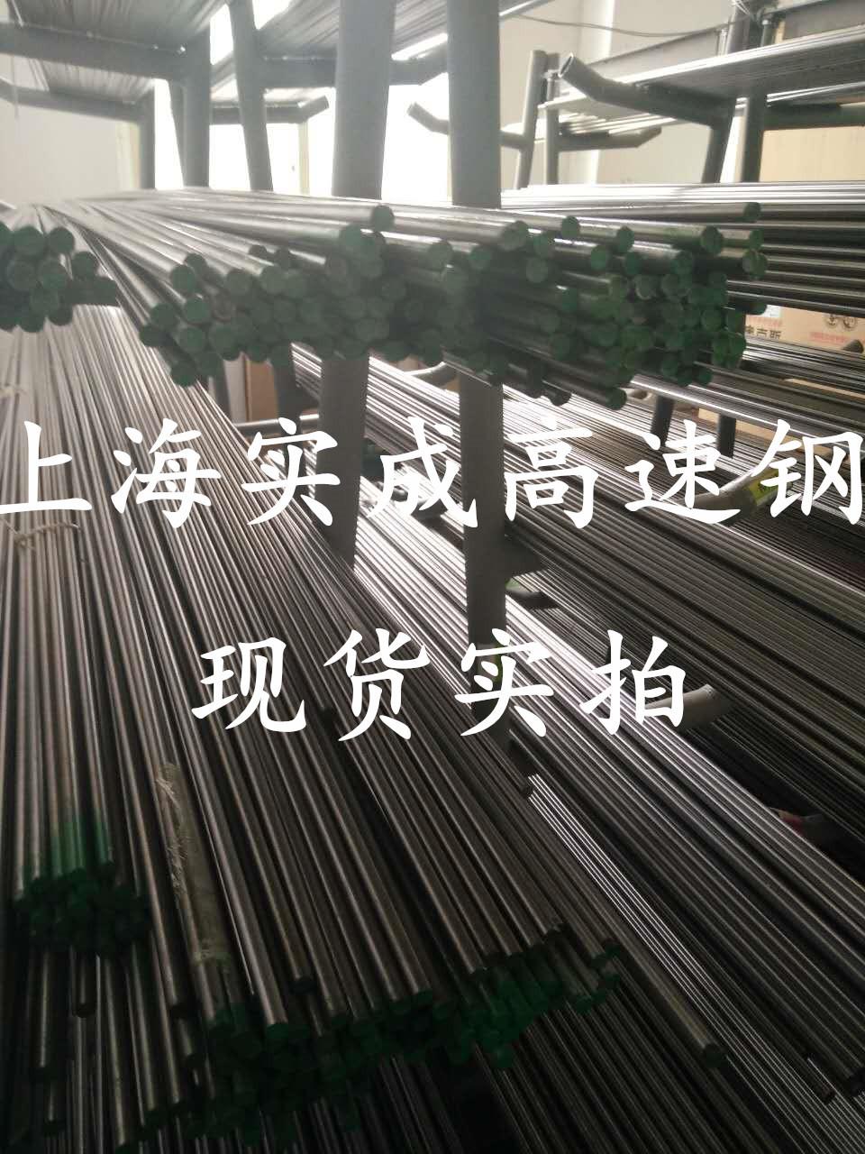 批发SKH51 SKH51圆SKH51板SKH51高速钢SKH51材料SKH51薄板示例图22