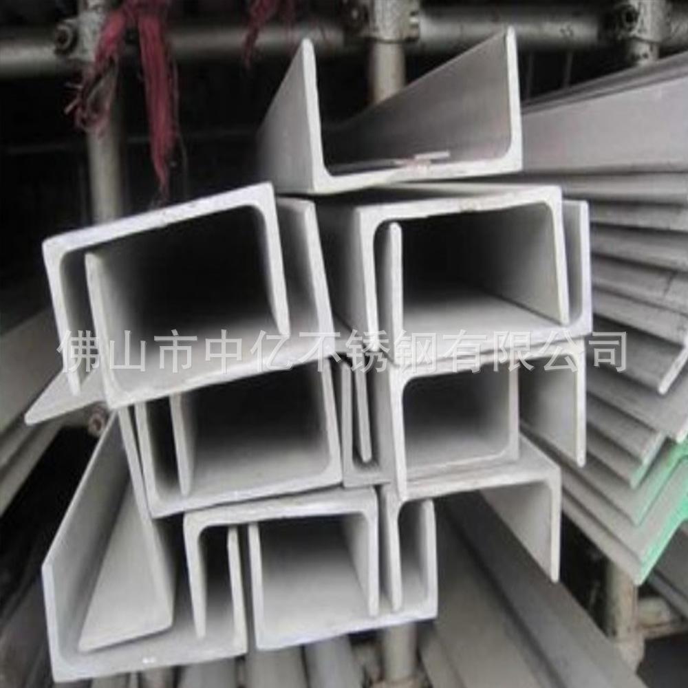 厂家供应不锈钢槽钢 易钻孔316l不锈钢槽钢 机械加工用不锈钢槽钢示例图9