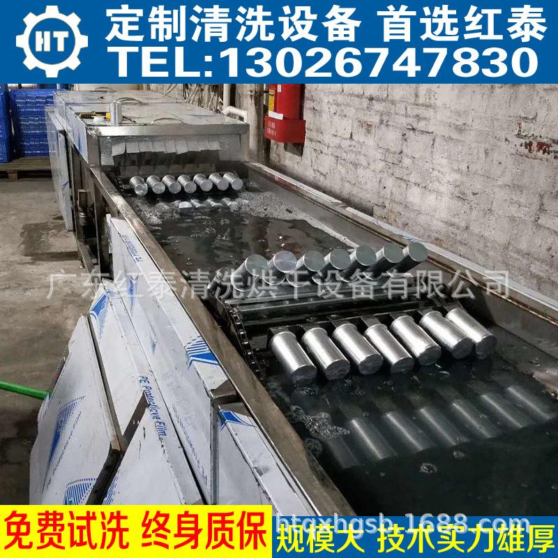 单槽超声波清洗机 贸易工厂配套 远销国外 量身定做示例图6