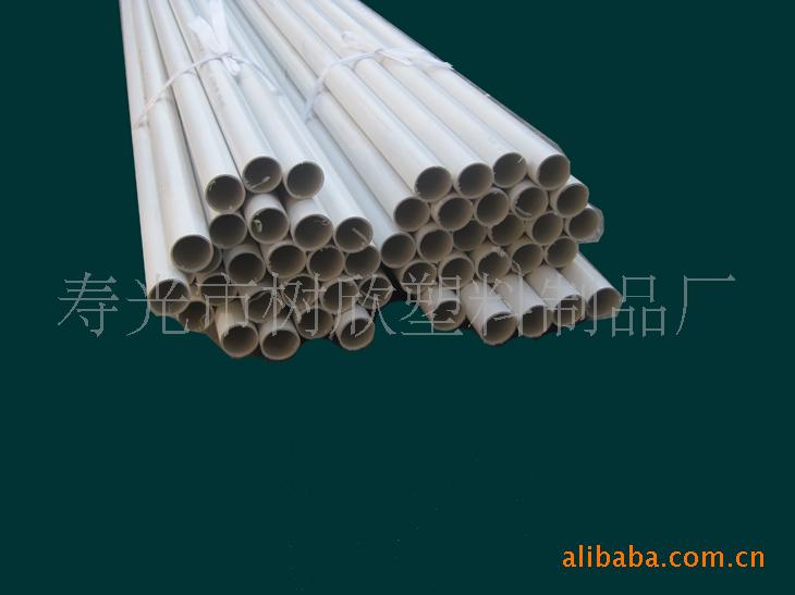 供应生产PVC电工绝缘套管 pvc硬质穿线管 房屋装修pvc塑料线管示例图19