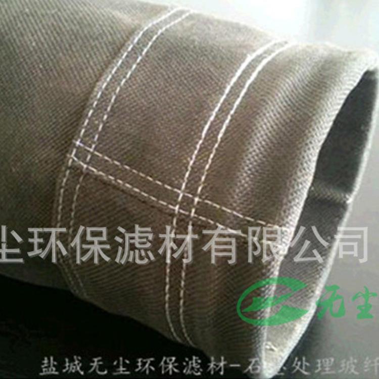 石墨玻纤机织布滤袋 硅油玻纤除尘布袋  石材 石英石厂除尘滤袋示例图1