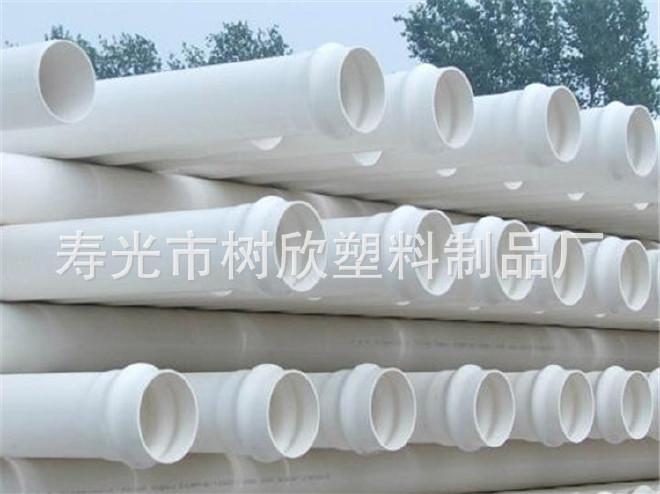 厂家直销浇地用pvc灌溉管材 pvc硬管农田灌溉管 量大价优 批发示例图39