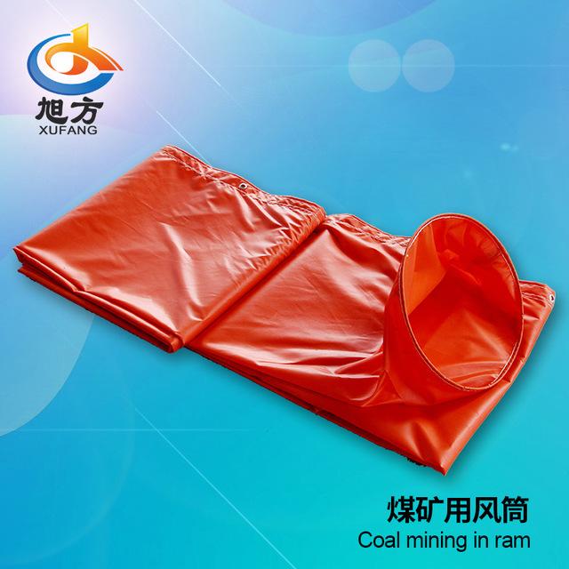煤礦井下用阻燃導風筒 礦用抗靜電阻燃風筒布
