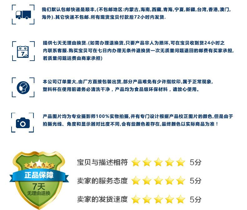 东莞工厂定制塑料分酒壶PS透明塑料冷水壶670ml果汁饮料壶尖嘴壶示例图22