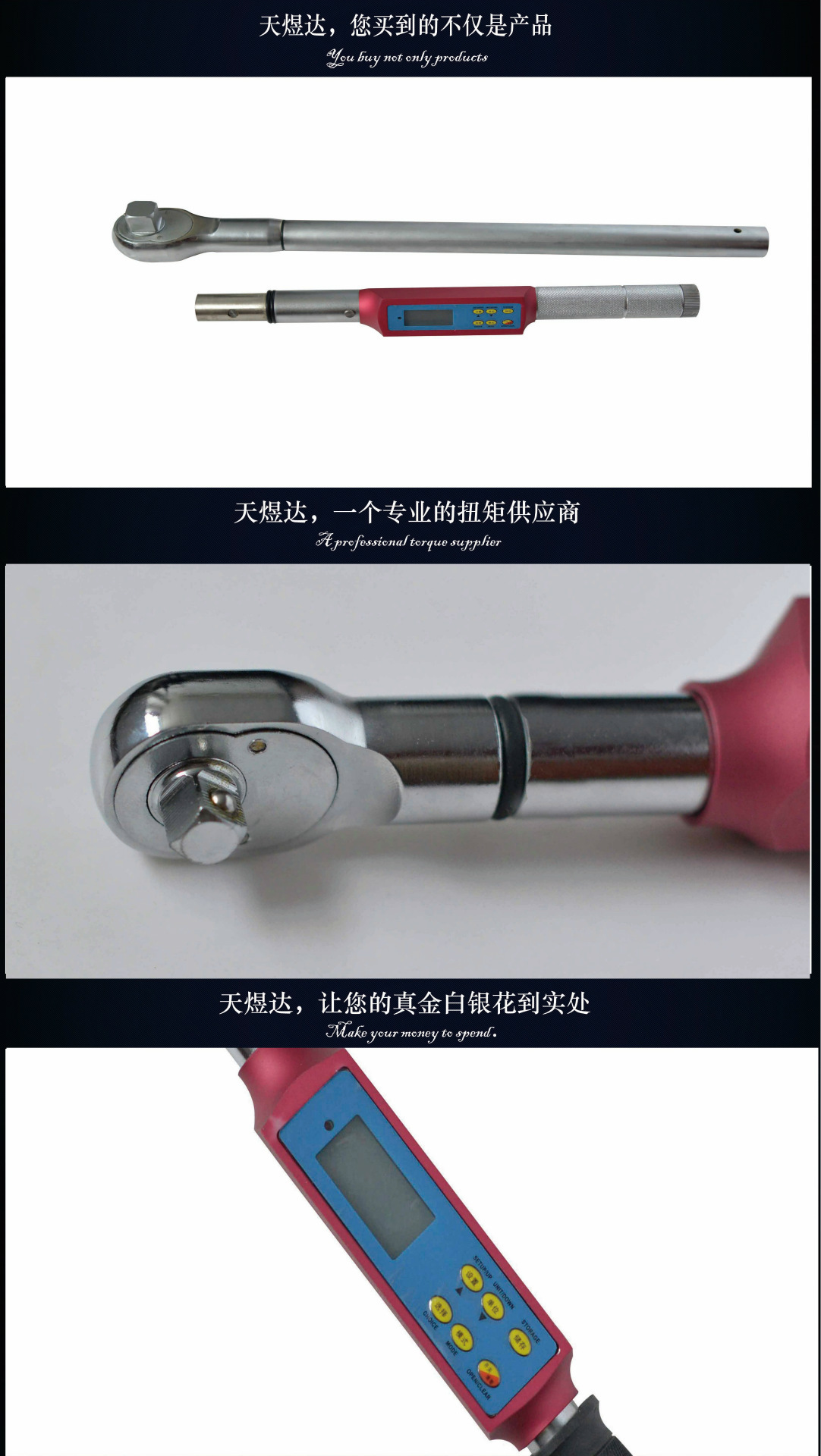 供应100NM电子数显扭力扳手 MDS-100电子数显力矩扳手 电子显示示例图3