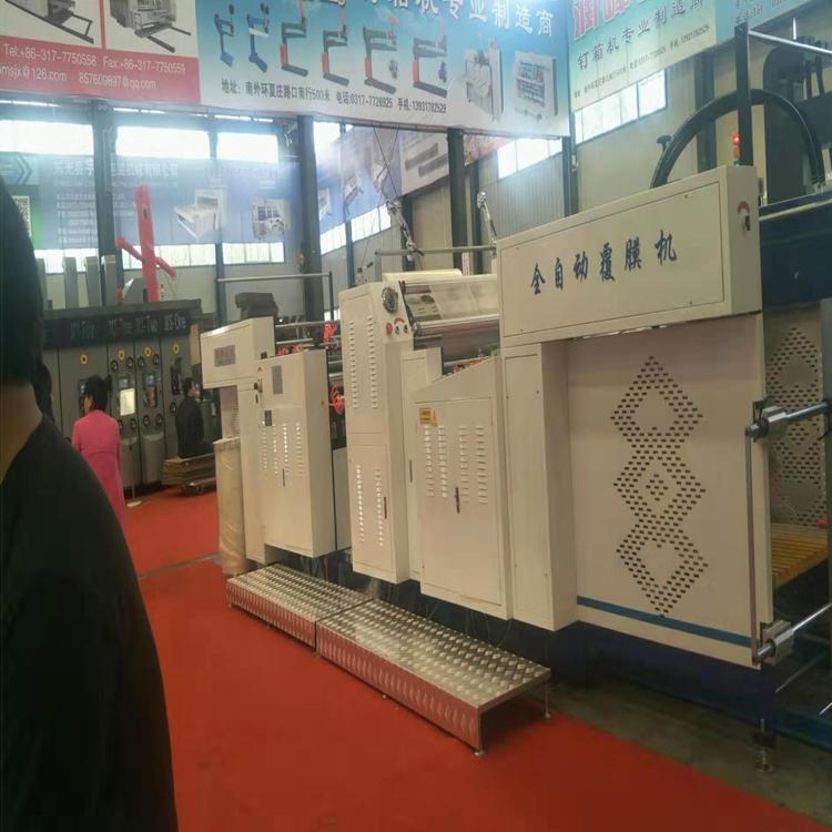 预涂膜覆膜机 全自动 半自动覆膜机 泉涌送纸机 厂家直销 质量保障
